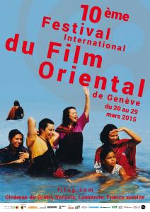 Festival International du Film Oriental de Genève @ Cinémas du Grütli | Genève | Genève | Suisse