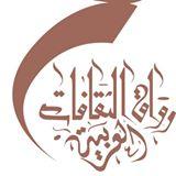 arabes rencontres