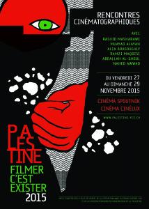 Rencontres cinématographiques PALESTINE: FILMER C'EST EXISTER @ PFC'E | Geneva | Geneva | Switzerland