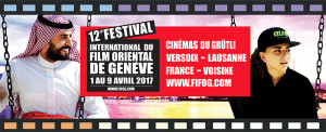 12 ÈME FESTIVAL INTERNATIONAL DU FILM ORIENTAL DE GENÈVE DU 1er AU 9 AVRIL 2017