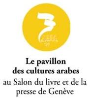 PRESSE ARABE – Institut des cultures arabes et