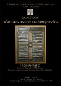 Exposition d'artistes arabes contemporains  à L'OMPI / WIPO Jusqu'au 20/04/2017 @ OMPI / WIPO | Genève | Genève | Switzerland