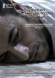 Ghost Hunting / ISTIYAD ASHBAH de Raed Andoni @ Lausanne, Cinéma Bellevaux / Genève, Cinémas du Grütli / Neuchâtel, Cinéma Minimum et puis dans les autres villes