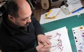 Atelier de calligraphie arabe avec Ahmad Dari @ ICAM - L'Olivier | Genève | Genève | Switzerland