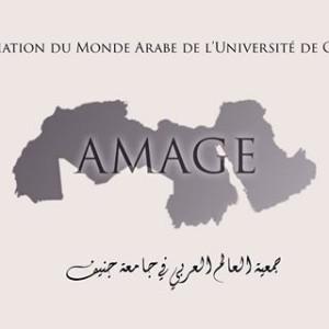 logo-amage