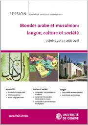 Formation continue arabe @ Université de Genève | Genève | Genève | Suisse