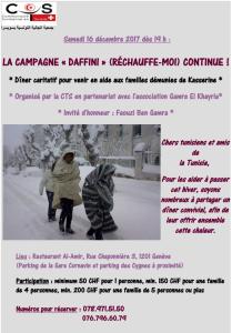 Dîner caritatif en faveur de la région de Kasserine en Tunisie pour l'hiver 2017-2018 @ Restaurant Al-Amir | Genève | Genève | Suisse