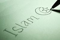 La pensée islamique en 5 leçons @ Université de Genève | Genève | Genève | Suisse