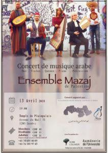 Concert de Musique Arabe @ Temple de Plainpalais | Genève | Genève | Suisse