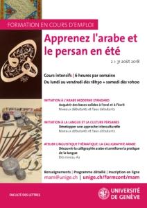 Apprenez l'arabe et le persan en été ! @ Genève | Genève | Genève | Suisse