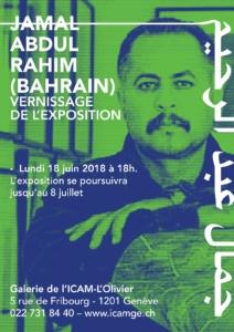 Exposition des œuvres de l'artiste Jamal Abdul Rahim (Bahreïn) @ Galerie de l'ICAM - L'Olivier | Genève | Genève | Suisse