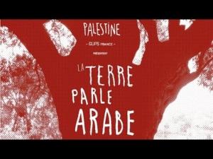 Comprendre l'occupation de la Palestine @ Maryse GARGOUR réalisatrice et Sandrine MANSOUR chercheuse-historienne | Annemasse | Auvergne-Rhône-Alpes | France