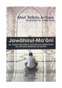 les rencontres sur internet en islam