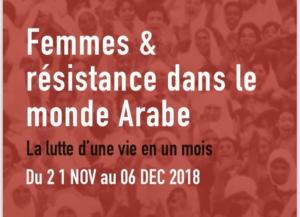 Femmes et résistances dans le monde arabe | AMAGE @ Uni-mail