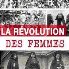La révolution des femmes: un siècle de féminisme arabe - film de Feriel Ben Mahmoud | AMAGE @ Uni-mail