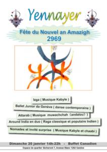 Nouvel an Amazigh 2969 @ Espace de quartier Sècheron | Genève | Genève | Switzerland