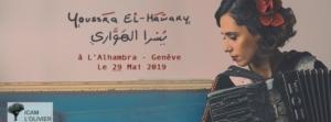 Youssra El Hawary en Concert à l'Alhambra @ Alhambra - Genève | Genève | Genève | Suisse