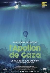 L'APOLLON DE GAZA @ Cinéma Les Scalas