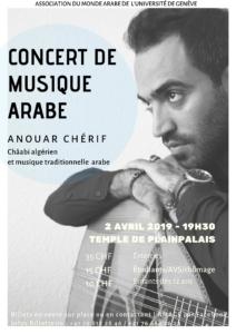 Concert de musique Châabi algérienne arabe de l'association du Monde Arabe de l'Université de Genève : Anouar Kaddour Chérif et son Quartet @ Temple de Plainpalais