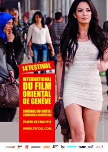 14 FESTIVAL INTERNATIONAL DU FILM ORIENTAL DE GENÈVE @ Maison des Arts du Grütli | Genève | Genève | Suisse
