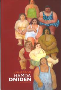Vernissage de l'Exposition des peintures de Hamda Dniden - حمدة ديدن (Tunisie) @ Galerie de l'ICAM - L'Olivier | Genève | Genève | Switzerland