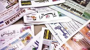 presse arabe