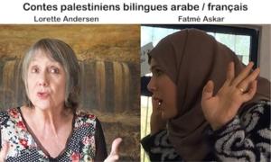 Contes de Palestine, bilingues et à deux voix @ ICAM-L'Olivier | Genève | Genève | Switzerland
