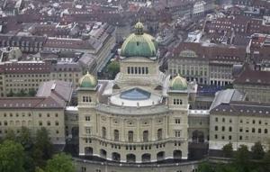 Le Pont Genève à la rencontre des candidats au Conseil des Etats @ Le Pont Genève à la rencontre des candidats au Conseil des Etats | Genève | Genève | Switzerland