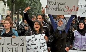 Une jeunesse féministe arabe assoiffée de liberté, d'égalité et de démocratie - Conférence de Leila Tauil @ UNI MAIL