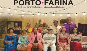 "Fricassés & movie! Projection du film tunisien ""Porto Farina"" de 2019 @ Fricassés & movie! Projection du film tunisien ""Porto Farina"" de 2019 