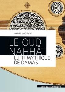Conférence et récital de Marc Loopuyt - Le Luth mythique de Damas @ ICAM-L'Olivier | Genève | Genève | Switzerland