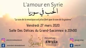 Concert de musique arabe- L'amour en Syrie @ Salle des délices du Grand-Saconnex | Le Grand-Saconnex | Genève | Switzerland