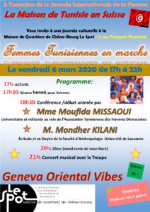 Femmes Tunisiennes en Marche @ Maison de Quartier de Chêne-Bourg Le Spot | Chêne-Bourg | Genève | Switzerland