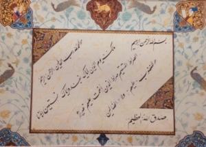 Initiation à la calligraphie arabe @ Université de Genève   Genève   Genève   Switzerland