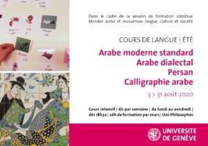 Cours d'arabe standard et dialectal en été @ Université de Genève | Genève | Genève | Switzerland
