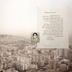Narratives from Algeria   Table ronde @ ICAM-L'Olivier   Genève   Genève   Switzerland