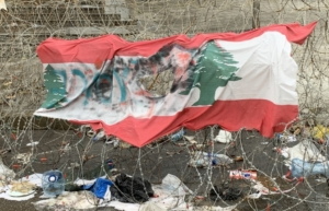 « Beyrouth 2020, journal d'un effondrement » à Château Mercier @ Château Mercier , Salle de la Bourgeoisie de Sierre | Sierre | Valais | Switzerland