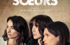 Soeurs - Cinéma Bio @ Cinéma BIO | Carouge | Genève | Switzerland
