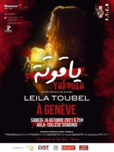 Yakouta - monodrame de et avec Leïla Toubel @ Collège Sismondi | Genève | Genève | Switzerland